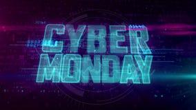 网络星期一 向量例证