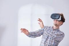网络世界的年轻游戏玩家 图库摄影