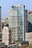 网间连接计算机Corp 办公楼,北京,中国 库存照片