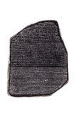 罗塞塔石头 库存图片