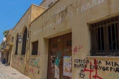 罗希姆诺,希腊- 2016年8月5日:Na的被放弃的大厦 免版税库存照片
