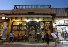 罗得岛老镇在夜之前 希腊 免版税库存照片