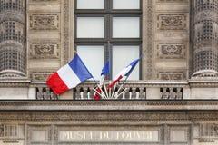 罗浮宫的门面在巴黎,法国 库存照片