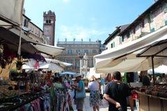 维罗纳,意大利城市视图  免版税库存图片