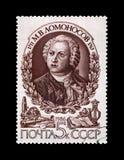 罗蒙诺索夫米哈伊尔,著名俄国科学家,探险家,天文学家,作家,苏联,大约1986年, 免版税库存照片