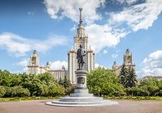 罗蒙诺索夫大学在莫斯科 库存照片