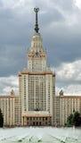 罗蒙诺索夫莫斯科国立大学和喷泉主楼  库存照片