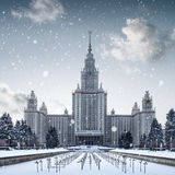 罗蒙诺索夫莫斯科国立大学,俄罗斯 免版税库存图片