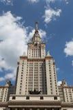 罗蒙诺索夫莫斯科国立大学,主楼,俄罗斯 免版税库存照片
