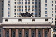 罗蒙诺索夫莫斯科州立大学,主楼,俄罗斯 免版税图库摄影
