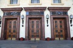 罗蒙诺索夫莫斯科州立大学,主楼,俄罗斯 库存图片