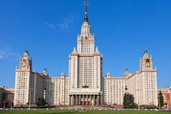 罗蒙诺索夫莫斯科州立大学 库存照片