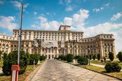 罗马尼亚人民宫在布加勒斯特,罗马尼亚的首都 免版税图库摄影