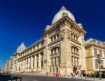 罗马尼亚历史国家博物馆的布加勒斯特 免版税图库摄影