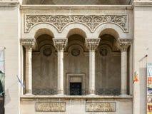 罗马尼亚国家歌剧院在蒂米什瓦拉 免版税库存照片