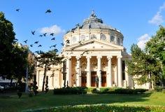 罗马尼亚地标 免版税图库摄影