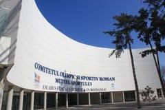 罗马尼亚奥林匹克委员会 库存照片