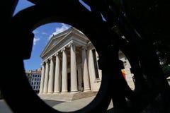 罗马尼亚庙-音乐厅在布加勒斯特 图库摄影