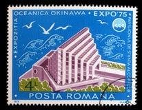 罗马尼亚打印的邮票,展示儿童` s科学亭子 免版税库存图片