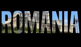 罗马尼亚明信片 图库摄影
