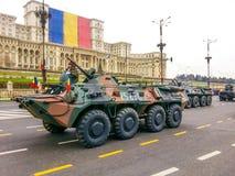 罗马尼亚武器步兵 免版税库存照片