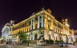 罗马尼亚的国家银行在布加勒斯特 免版税库存照片