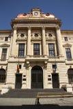罗马尼亚的国家银行的总部 免版税图库摄影