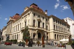 罗马尼亚的国家银行的总部 库存图片