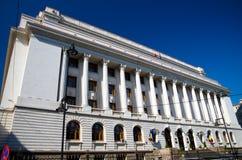 罗马尼亚的国家银行 免版税库存照片