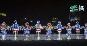 罗马尼亚舞蹈,联合广场 库存图片