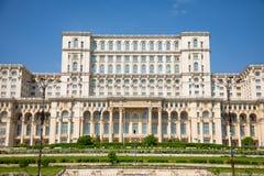 罗马尼亚议会大厦在布加勒斯特是第二大大厦在世界上 库存图片