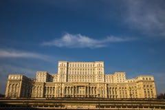 罗马尼亚议会(住处Poporului),布加勒斯特 库存图片