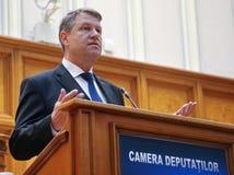 罗马尼亚议会-总统讲话-政治 免版税库存照片