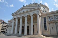 罗马尼亚雅典庙宇 图库摄影