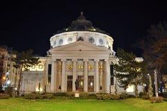 罗马尼亚雅典庙宇Nightscene 库存图片