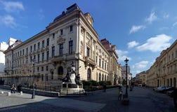罗马尼亚(布加勒斯特)的国家银行 图库摄影