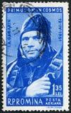 罗马尼亚- 1961年:展示尤里・加加林1934-1968,飞行员,空间的第1个人 免版税库存照片