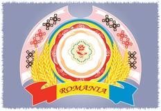 罗马尼亚trditional 免版税库存照片