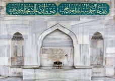 罗马数字3 Ahmet喷泉在Uskudar广场,伊斯坦布尔,土耳其 免版税库存照片