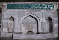 罗马数字3 Ahmet喷泉在Uskudar,伊斯坦布尔 免版税库存照片