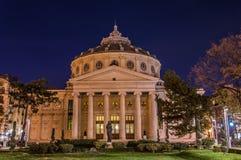 罗马的Ateneul,布加勒斯特 库存图片
