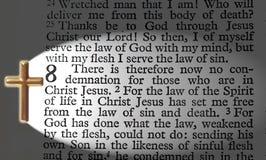 罗马8:1 免版税库存照片