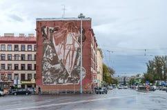 罢工的正方形与它的历史壁画的 免版税库存照片