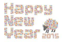 绵羊和新年's问候例证 免版税库存照片