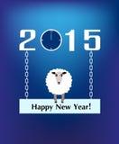 绵羊的年2015年 库存图片