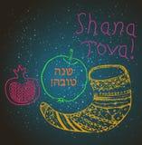 羊角号,苹果,仿照乱画样式的石榴 Shana托娃的题字希伯来语的 ?? ?? r 库存例证