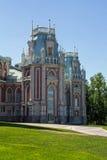 美丽如画的宫殿 免版税库存照片