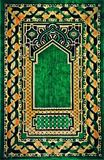 美丽的伊斯兰教的祈祷的地毯 库存照片
