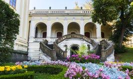 美丽的大别墅庭院(联合国科教文组织)在Kromeriz 免版税库存图片