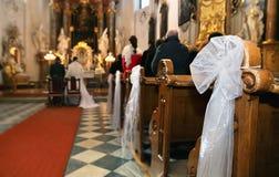 美丽的婚礼装饰 免版税图库摄影
